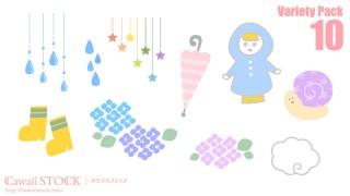 梅雨のイラスト ‐ バラエティパック