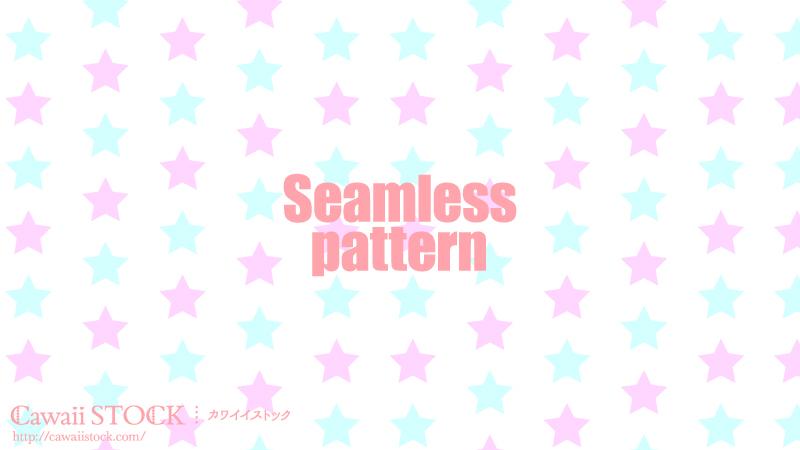 seamless_star_sam