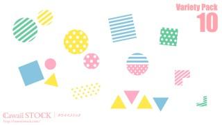 まるさんかくしかくの飾り枠 ‐ バラエティパック