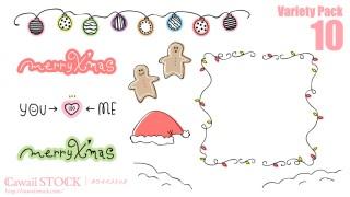 クリスマスのイラスト ‐ バラエティパック